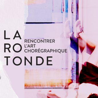 Image La Rotonde